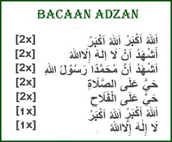Bacaan Adzan