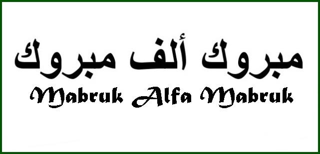 Mabruk Alfa Mabruk artinya