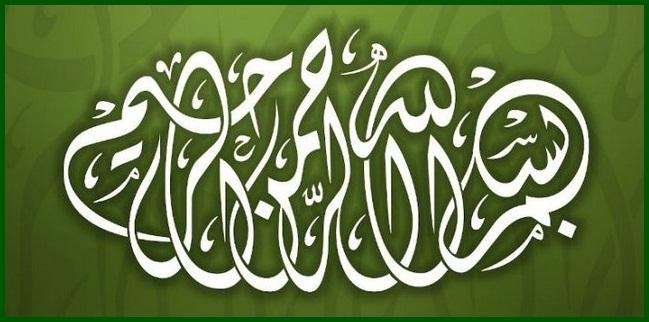 Arti Bismillah Lengkap Keterangannya Arab Latin Dan Terjemah