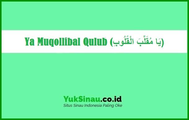 Ya Muqollibal Qulub