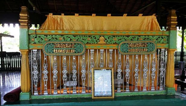 Pemakaman Raja Kesultanan Banjar