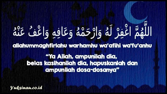 Allahummaghfirlahu Warhamhu