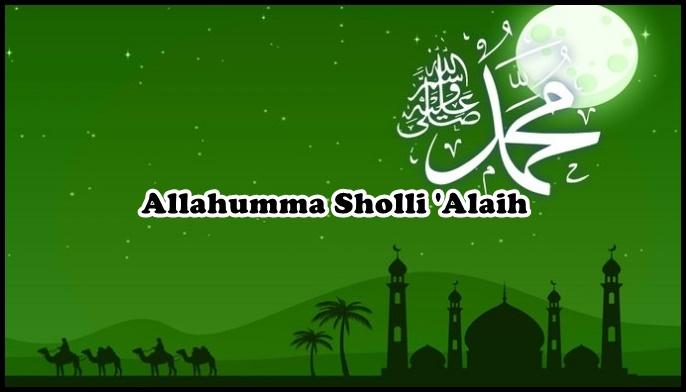 Allahumma Sholli Alaih