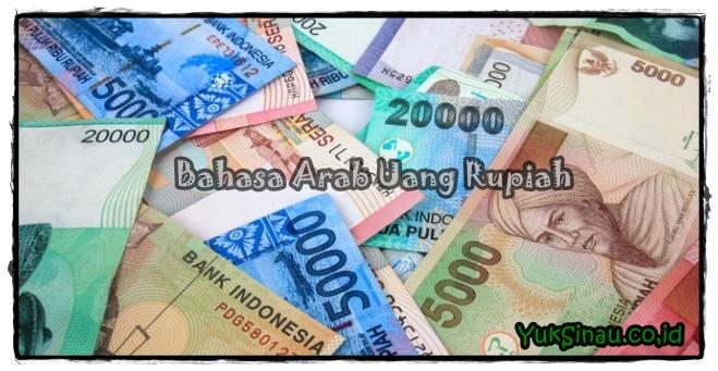 Bahasa Arab Uang Rupiah